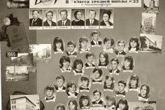 Выпуск-1969