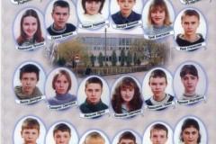 Выпуск-2002