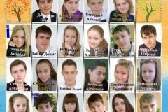 Школьные-2