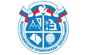 ВОШ лого
