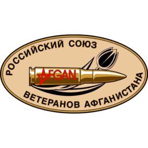 КРО ООО РСВА