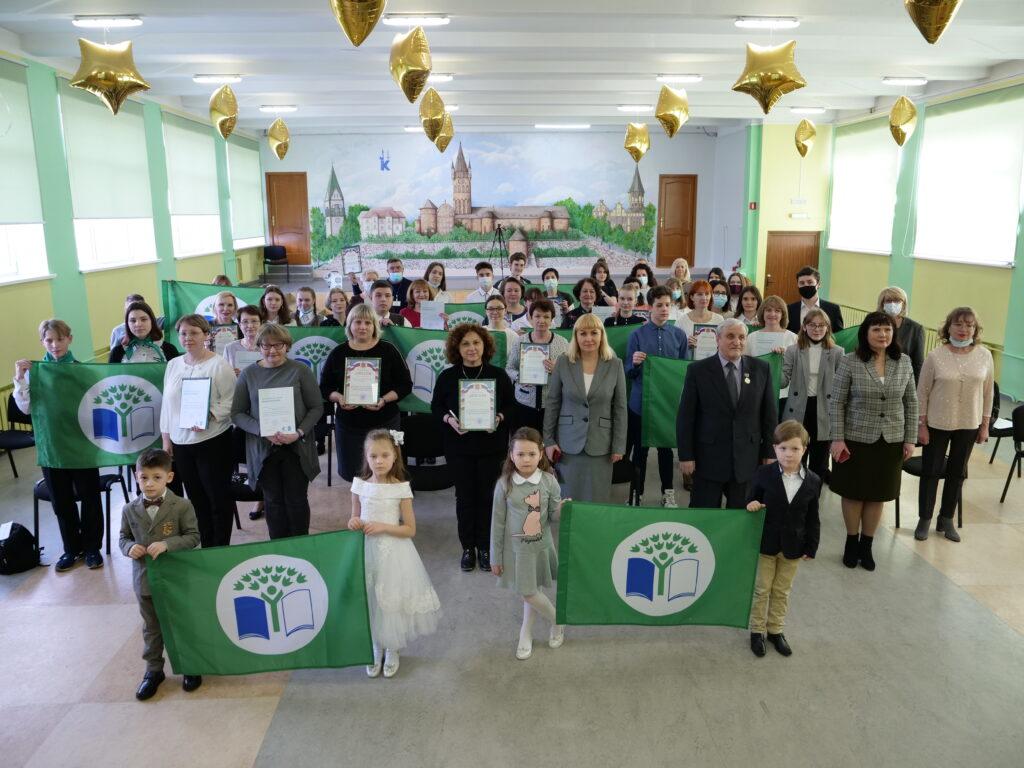 Зеленый флаг 2021 общее фото
